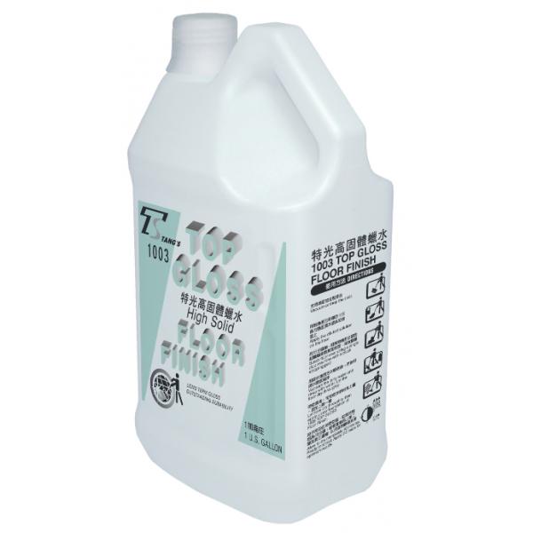 特光高固體蠟水