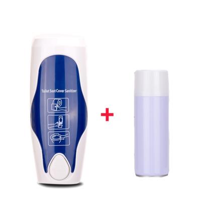 廁所坐廁板消毒液殺菌酒精噴霧器 C09-0034
