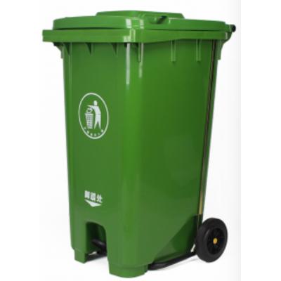 240L 加厚料戶外垃圾桶(中間腳踏)