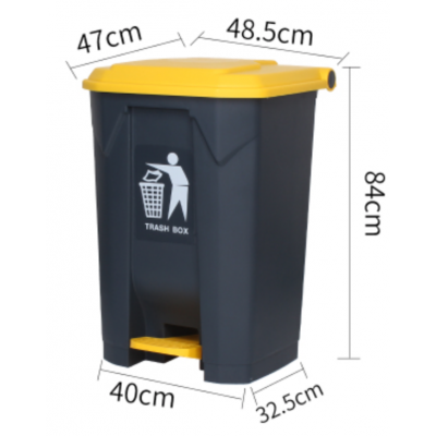 87L加厚塑料腳踏垃圾桶