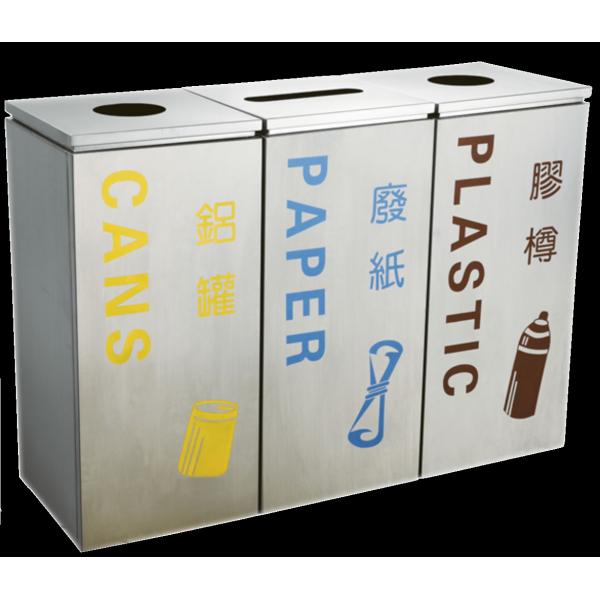 分類回收桶(一組)