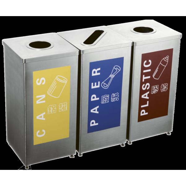 塑料瓶回收桶