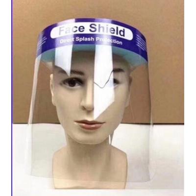 隔离防护面罩