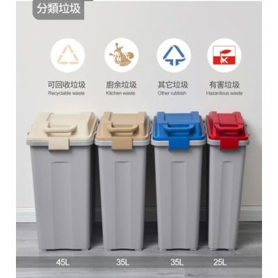 拼接式分類垃圾桶