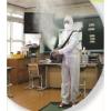 專業消毒霧化機