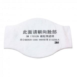 3M濾棉1701過濾棉防工業粉塵顆粒物打磨防塵面罩配件防護面具濾芯