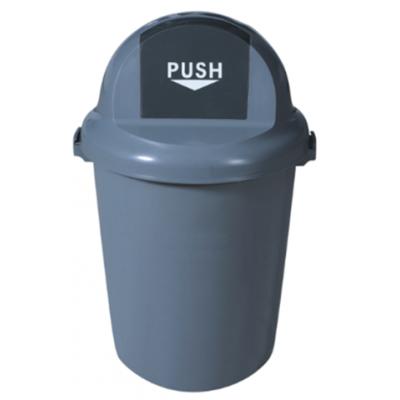 60L 圓形垃圾桶