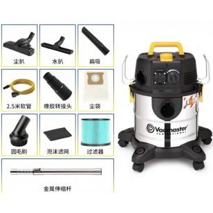 美國VacMaster 20升多功能不銹鋼桶吸水吸塵機