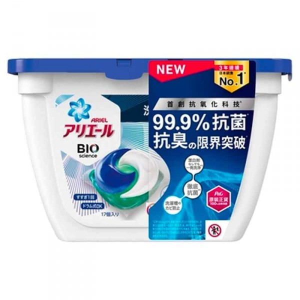 Ariel - 3D超濃縮抗菌洗衣膠囊17顆盒裝 (高效去污型) 17粒