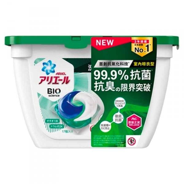 Ariel - 3D超濃縮抗菌洗衣膠囊17顆盒裝(室內晾衣型) 17粒
