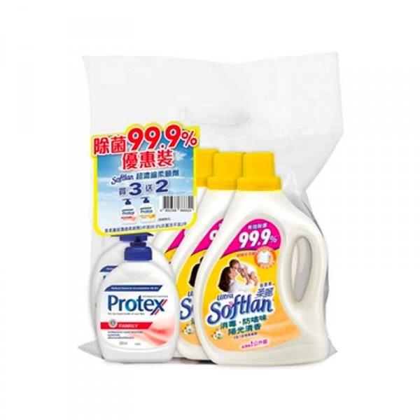 柔麗 - 超濃縮柔麗衣物消毒陽光柔順劑3支加送保庭洗手液2支 1袋