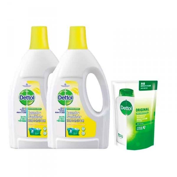 滴露 - 衣物消毒劑1.2L孖裝(檸檬香味)送經典松木沐浴露補充裝450克 1袋