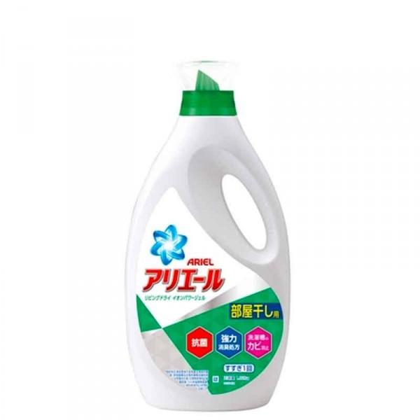 Ariel - 濃縮抗菌洗衣液 (清新型) 1820克