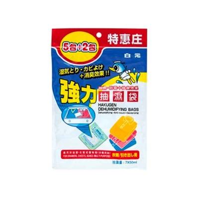 白元 - 強力抽濕袋特惠庄 7個