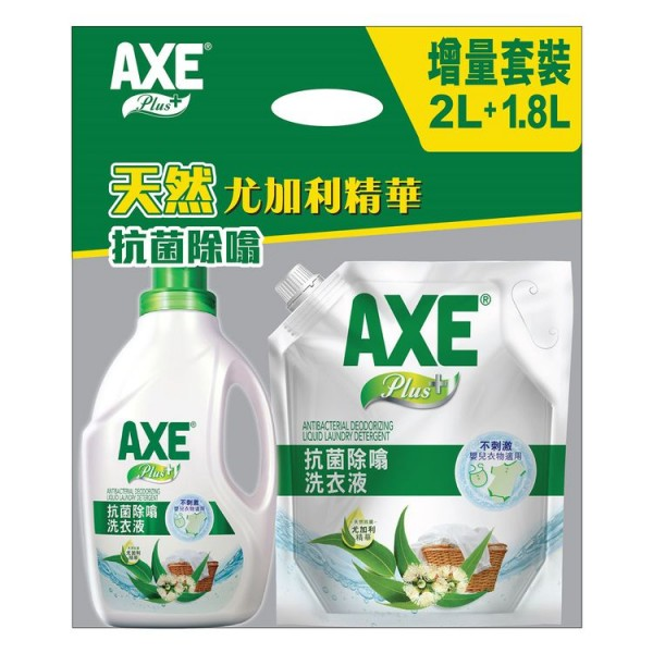 AXE 斧頭牌/Plus抗菌除噏洗衣液+補充裝 2L+1.8L
