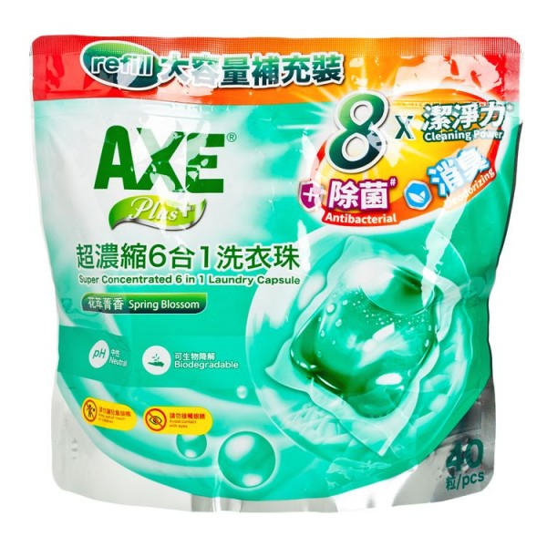 AXE 斧頭牌/PLUS 6合1超濃縮洗衣珠補充裝 (花萃菁香) 40'S