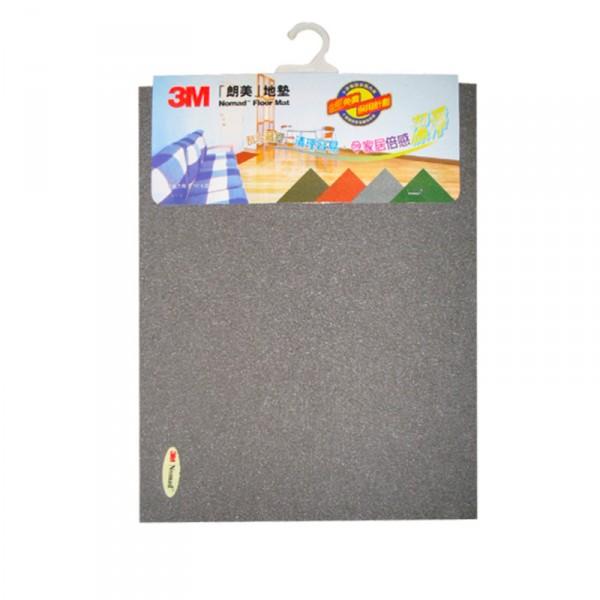 3M Nomad - 刮塵地墊 (灰色) 60cm x 90cm