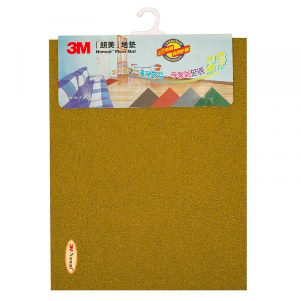 3M Nomad - 刮塵地墊 (金色) 45cm x 60cm