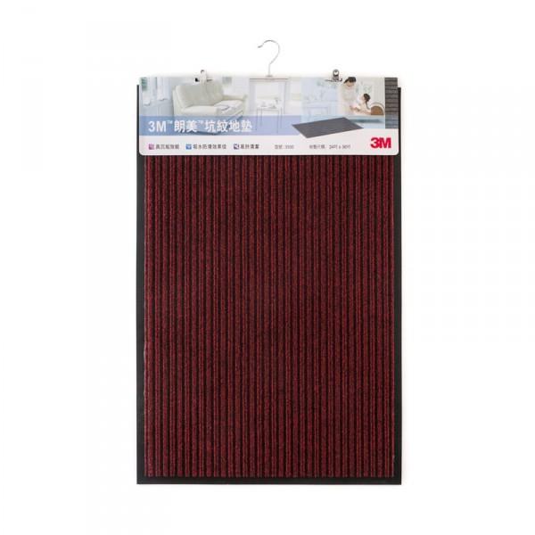 3M Nomad - 吸水刮塵優質纖維地墊 3100 (紅色立體坑紋) 60 x 90cm