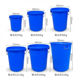 家用大容量桶