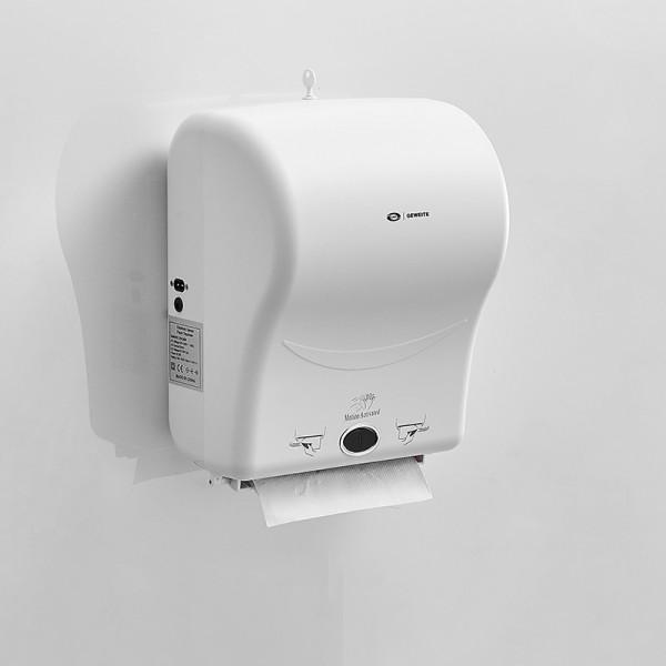 自動感應出紙機智能擦手紙盒