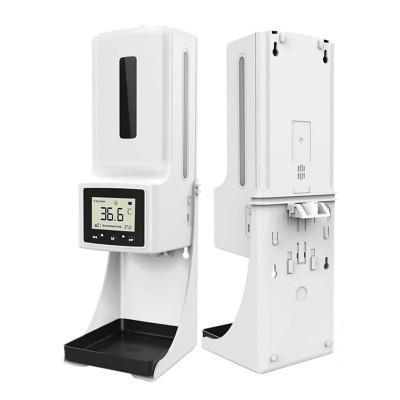 測溫消毒機2合1充電版